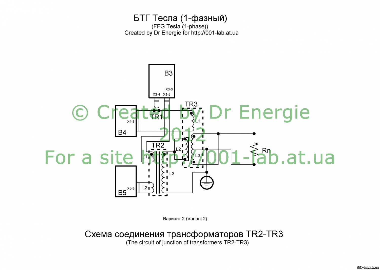 схема трансформатора тнсла